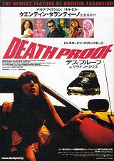 Deathproofbt1