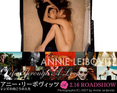 Annie07